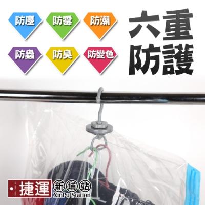 【索樂生活】懸掛式衣服收納真空壓縮袋(衣物收納 真空收納袋 防塵袋 吊掛式 懸掛式)
