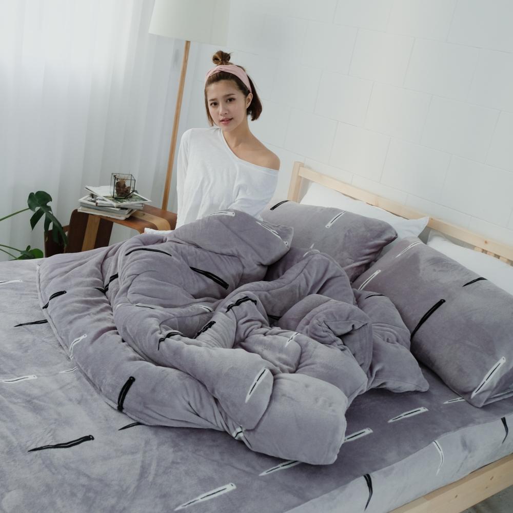 AmissU 北歐送暖法蘭絨單人床包暖暖被三件組 地平線
