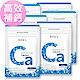 BHK's 胺基酸螯合鈣錠 (30粒/袋)6袋組 product thumbnail 1
