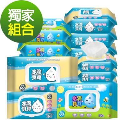 水滴貝貝 純水柔濕巾獨家14包組