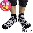 ifshop 時尚型男舒適船型襪6入組