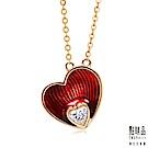 點睛品 心形琺瑯18K玫瑰金鑽石項鍊