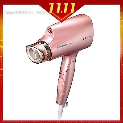 國際牌Panasonic奈米水離子吹風機 EH-NA27(二色任選)