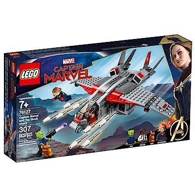 樂高LEGO 超級英雄系列 - LT76127 Captain Marvel and Th