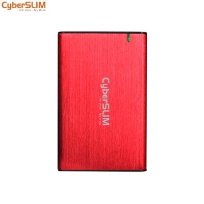 CyberSLIM <b>2</b>.<b>5</b>吋硬碟外接盒 紅色 B25U3 USB3.<b>0</b>
