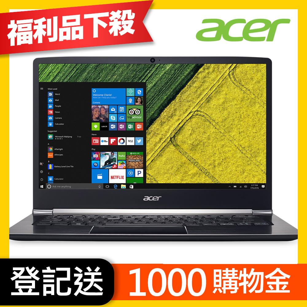 Acer A515-51G-5323 15吋筆電(i5-8250U/1T/4G/銀灰/福利品