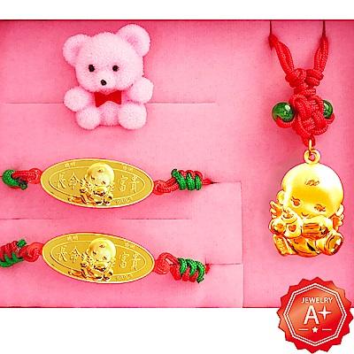 A+ 天使寶寶 999千足黃金手牌項鍊套組彌月禮盒(0.15錢)