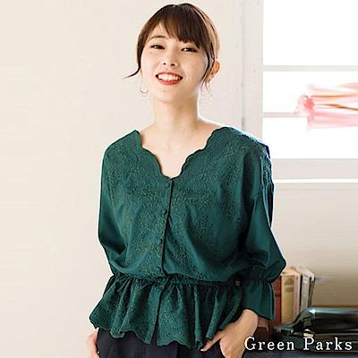 Green Parks 扇形刺繡腰身襯衫上衣