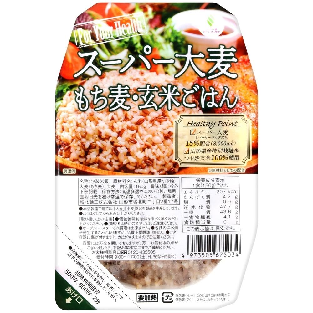 城北麵工 黃金糯麥糙米飯(150g)