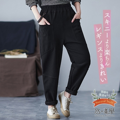 悠美學-日系簡約百搭純色口袋造型褲口翻折長褲-黑(M-2XL)
