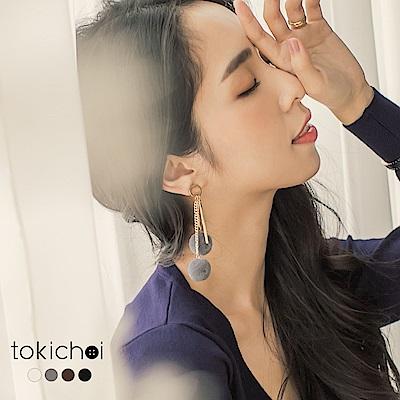 東京著衣 多色韓妞百搭毛球垂墜耳針式耳環(共四色)