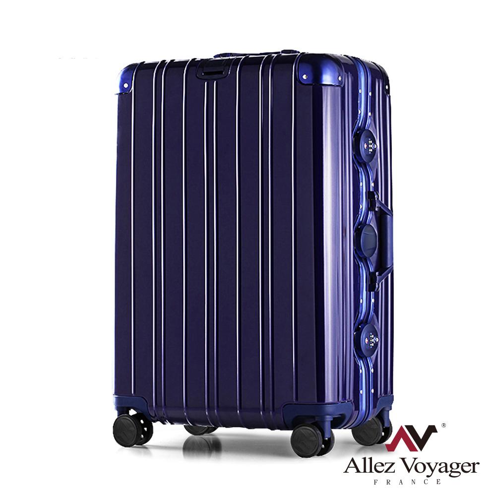 奧莉薇閣 29吋行李箱 PC防撞金屬鋁框旅行箱 無與倫比的美麗