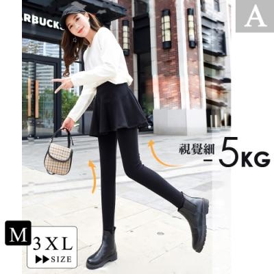 2F韓衣-台灣製3D立體塑型視覺顯瘦褲裙(M-3XL)