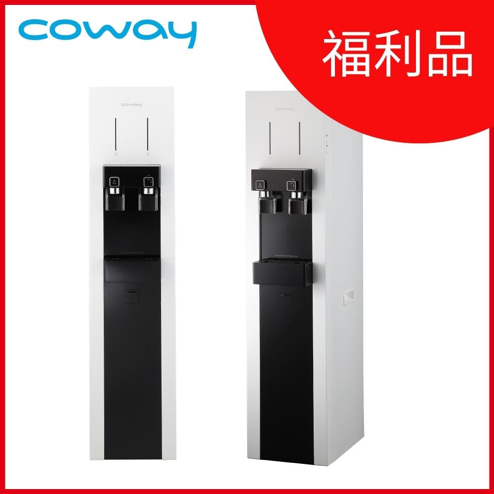 (福利品)Coway 濾淨智控飲水機 冰溫熱直立型 CHP-590L