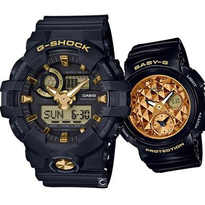 CASIO 街頭風貌運動對錶-53.4+ 44.3mm