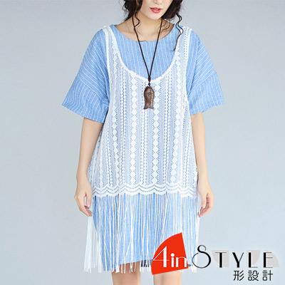條紋洋裝+縷空蕾絲洋裝兩件套 (藍色)-4inSTYLE形設計