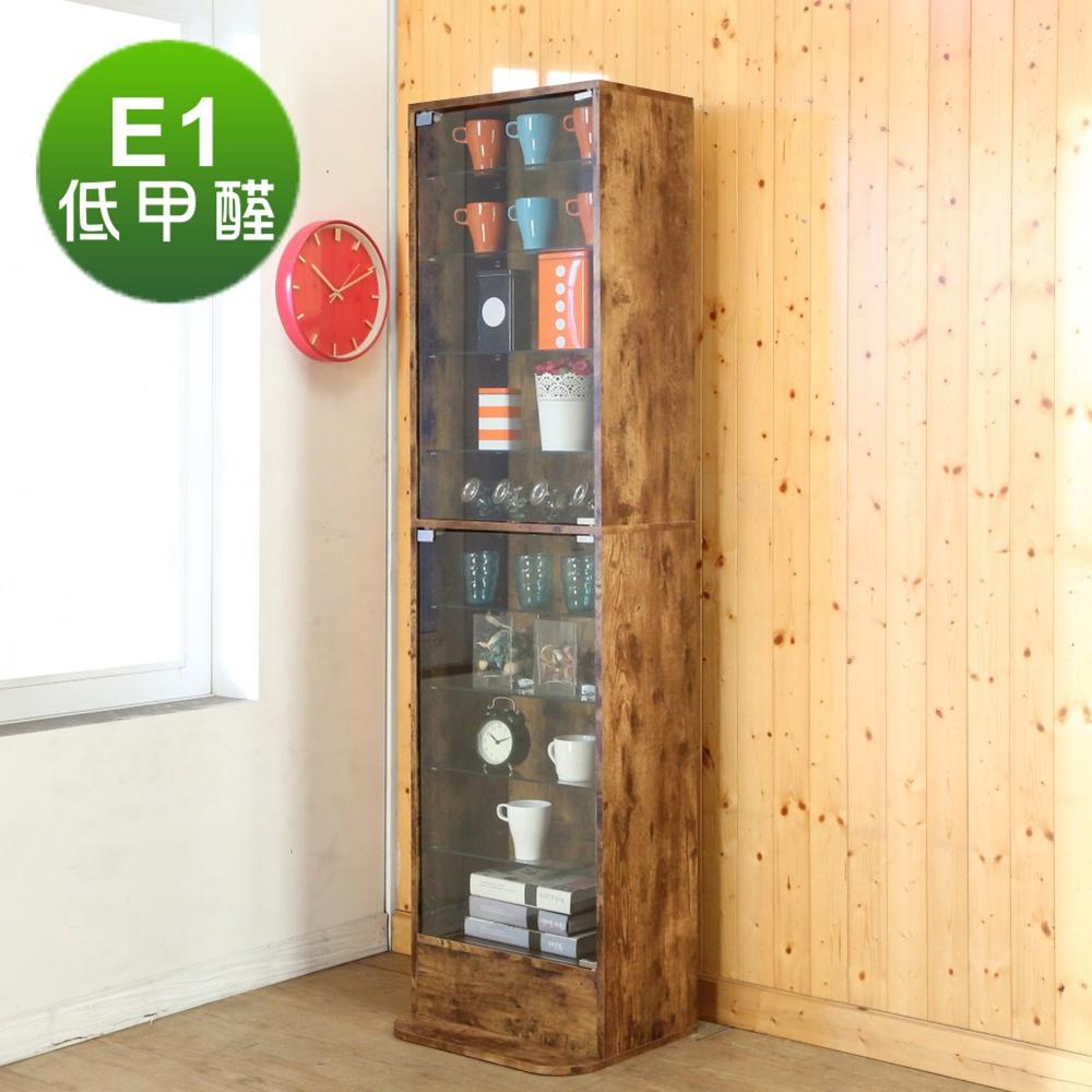 BuyJM復古風低甲醛強化玻璃180cm展示櫃/公仔櫃/置物櫃48x40x180公分-DI