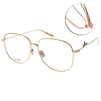 DIOR光學眼鏡 流線簍空圓框款/玫瑰金#SIGNATURE O AU E000