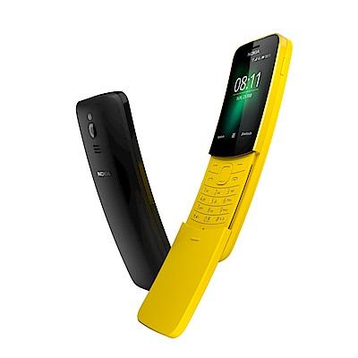 Nokia 8110 香蕉機 4G復刻滑蓋手機