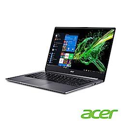 Acer SF314-57G-55UK 14吋筆電(i5-1035G1/MX350/8G/512G SSD/Swi