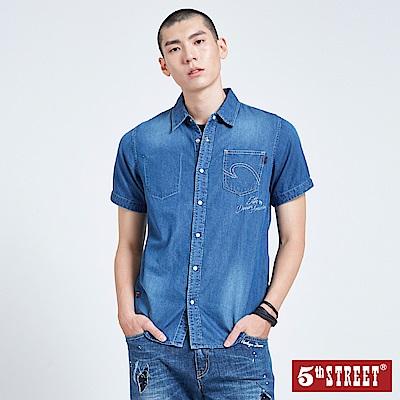 5th STREET 經典美式繡花牛仔襯衫-男-中古藍