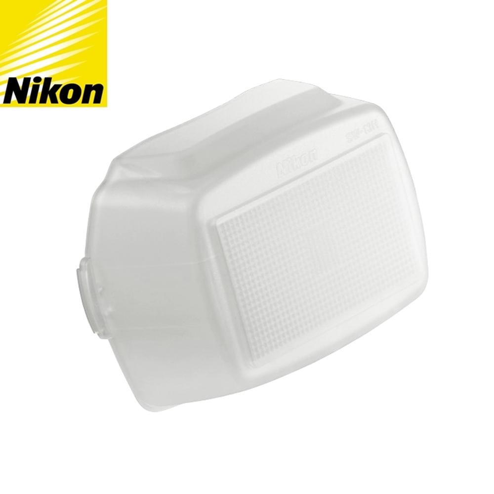 原廠Nikon SW-13H肥皂盒適SB-910 SB-900