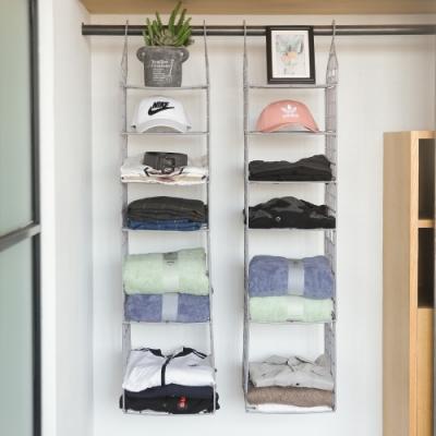 完美主義 五層吊掛置物架/收納架/衣物收納(2色)