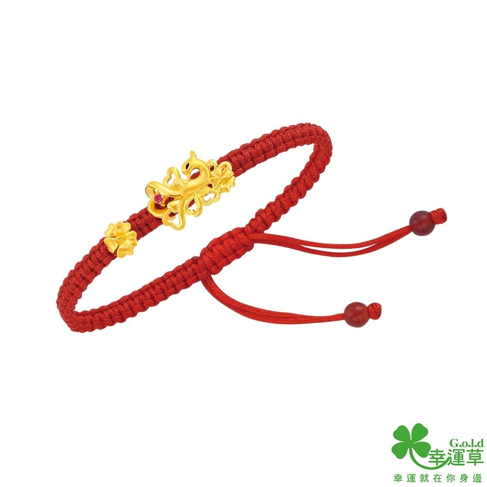 幸運草金飾 錦繡呈祥黃金中國繩手鍊