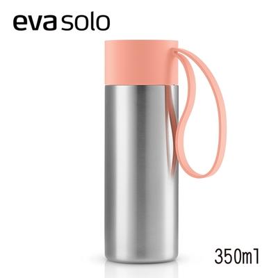 Eva Solo 可掛式隨行杯350ml (旋轉式杯蓋/橘色)