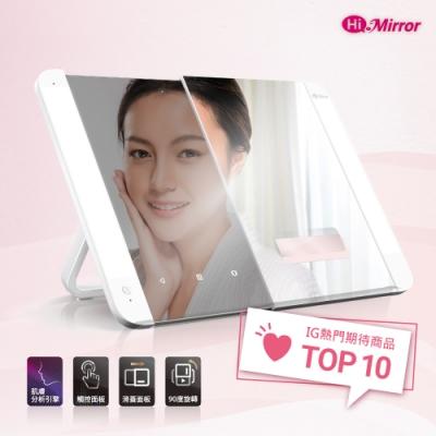 HiMirror Slide (16G)智慧肌膚檢測/智慧魔鏡/化妝燈鏡