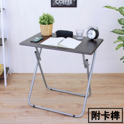 頂堅 耐重型[長方形]折疊桌 洽談桌 便利桌 露營桌 拜拜桌 折合桌 摺疊餐桌(附安全卡榫)