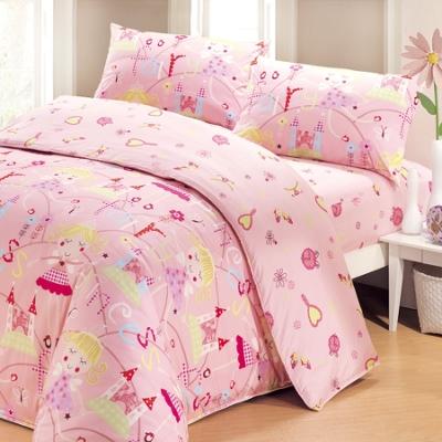 鴻宇 美國棉100%精梳棉 防蟎抗菌 公主城堡粉 雙人四件式薄被套床包組