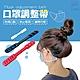 金德恩 防勒耳口罩調整帶1包3入+透氣造型口罩 product thumbnail 2