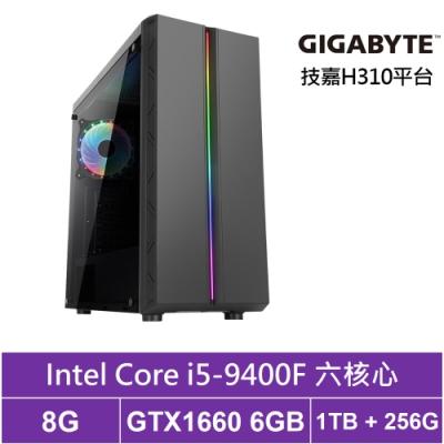 技嘉H310平台[殿堂獵神]i5六核GTX1660獨顯電玩機