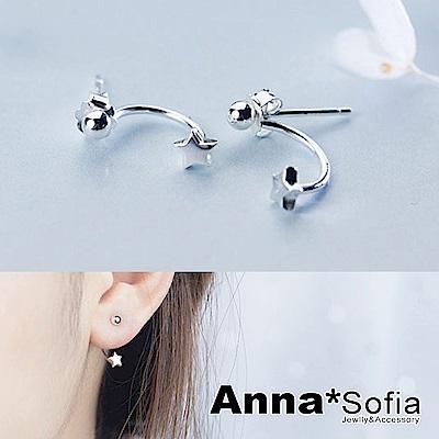 【3件5折】AnnaSofia 簡約單星 後掛墬925銀針耳針耳環(銀系)