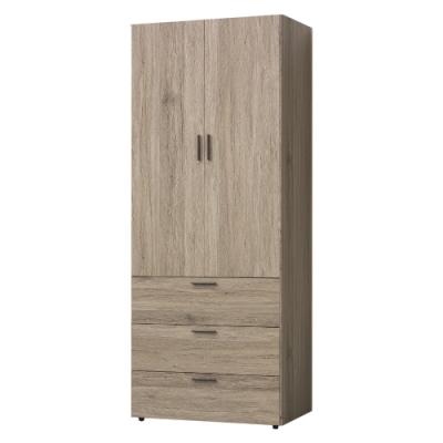 【AT HOME】日式簡約淺橡木紋2.5尺單吊三抽衣櫃(雀巢)