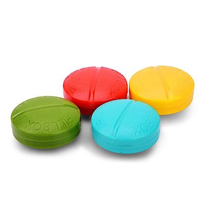 iSFun 圓型藥丸 繽紛造型4格藥盒 隨機色