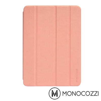 MONOCOZZI iPad mini (2019)多角度立架保護套(有筆槽)