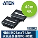 HDMI HDBaseT-Lite 視訊延長器附POH功能(4K@40公尺) (HDBaseT Class B) - VE802 product thumbnail 1