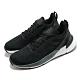 adidas 慢跑鞋 Response Super 女鞋 愛迪達 路跑 緩震 輕量 透氣 穿搭 黑 白 FX4833 product thumbnail 1