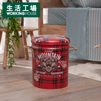 【特惠倒數*滿1500再折88-生活工場】QQ鐵桶收納椅-叢林探險