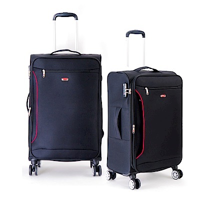 DF travel - 說走就走!休閒輕旅布面20+24吋2件組行李箱-共2色