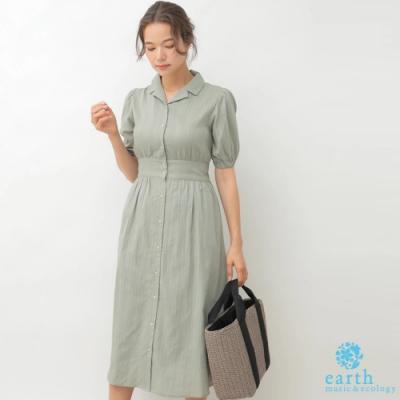 earth music 襯衫領蓬袖收腰剪裁開襟洋裝