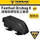 TOPEAK FASTFUEL DRYBAG X 進階版硬殼型上管袋 product thumbnail 1