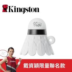 金士頓 Kingston USB3.0 64G 戴資穎聯名 限量羽球 隨