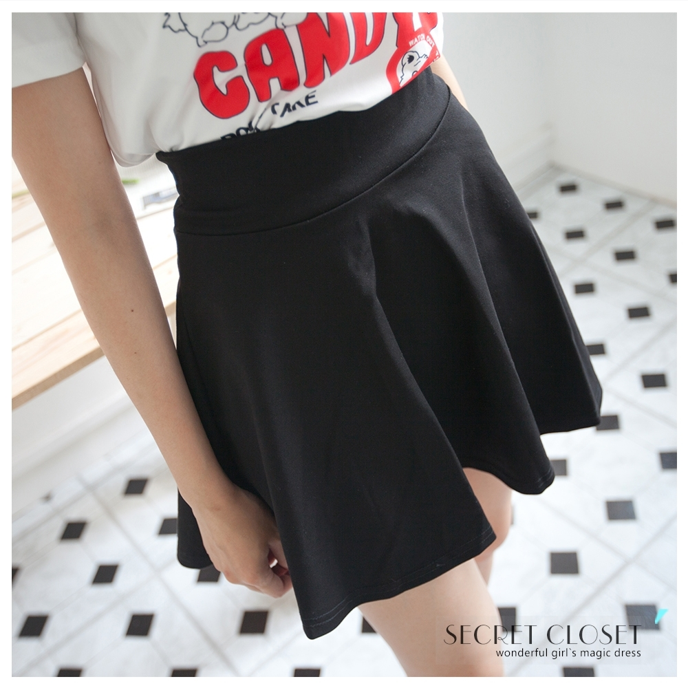 Secret Closet-高腰包臀A字百褶短裙 (黑色)