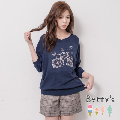 betty's貝蒂思 文藝風格紋配色短褲(卡其)