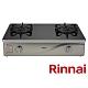 林內牌 RTS-Q230G 雙邊防乾燒感溫型強化玻璃傳統式二口瓦斯爐 product thumbnail 1