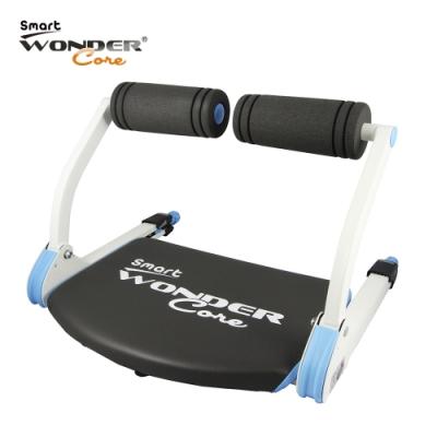 超值配件任選Wonder Core Smart全能輕巧健身機 (糖霜藍)