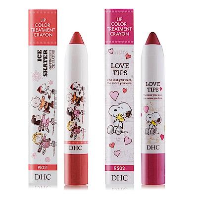 DHC 唇彩蠟筆史努比限定版1.9gX2#01粉紅色+#02甜玫瑰